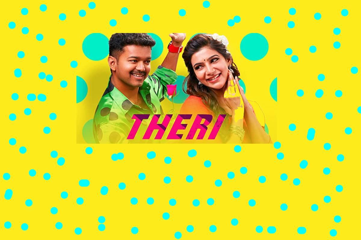 Theri Full Movie Tamilyogi HDRip Tamil Movie Watch Online